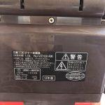 NỒI CƠM ĐIỆN MITSUBISHI NJ-VZ102